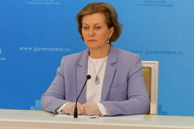Глава Роспотребнадзора предупредила россиян о новых штаммах гриппа