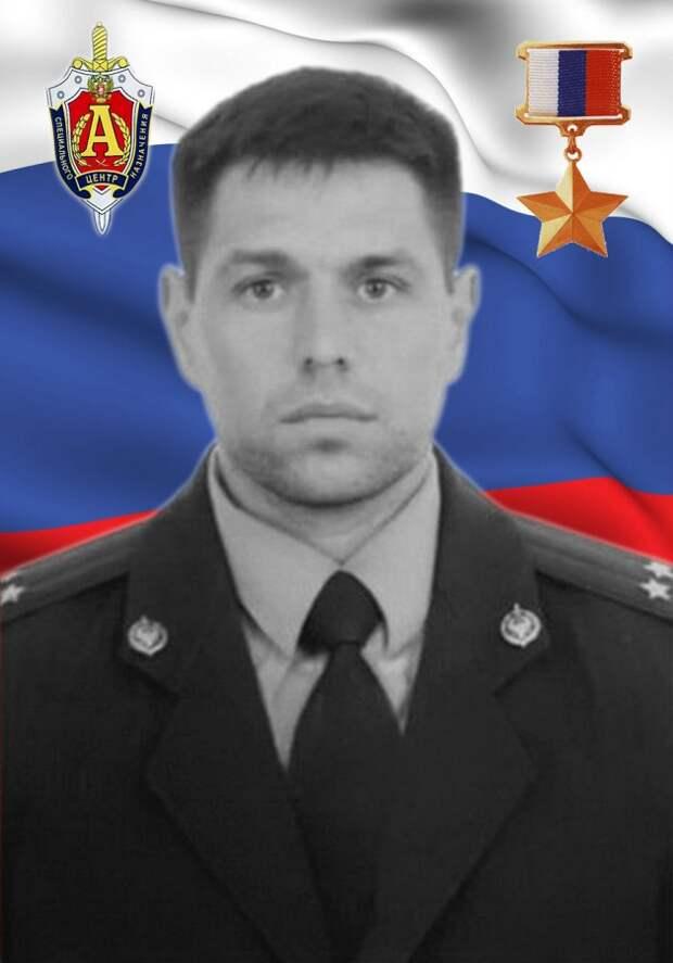 Подполковник МАРЬЕНКОВ Игорь Валерьевич