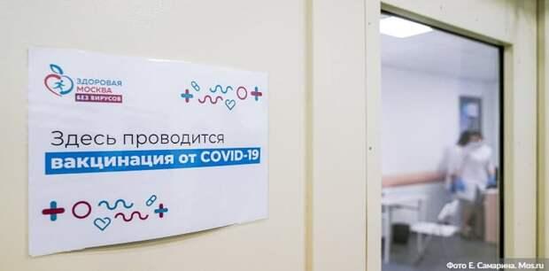 Главный кардиолог Москвы рекомендовала сердечникам сделать прививку от COVID-19. Фото: Е. Самарин mos.ru
