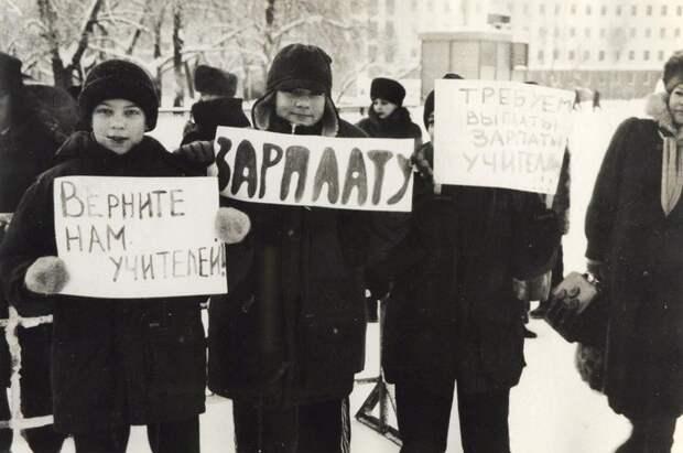 Митинг учителей по поводу невыплаты зарплат. Россия, город Киров, вторая половина 1990х.