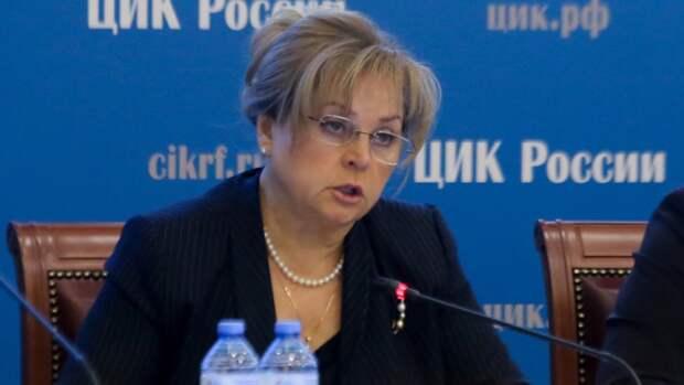 Глава ЦИК прокомментировала наличие «пятой колонны» в петербургском избиркоме