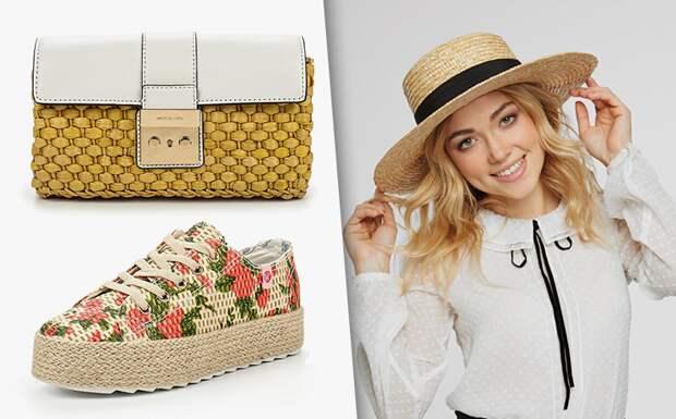 Самый летний тренд: 20 модных сумок, босоножек идругих вещей изсоломы