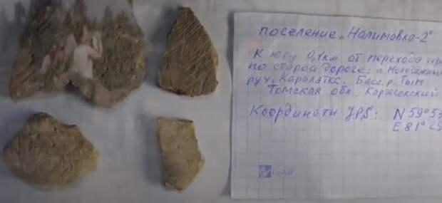 Новые находки Сибири о которых молчали.