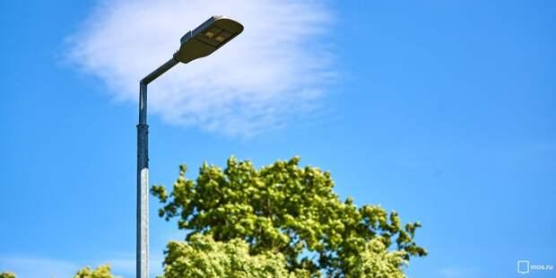 На улице Маршала Вершинина установили новые фонари