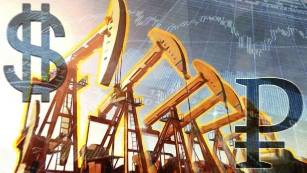 В России утвердили генеральные схемы развития нефтегазовой отрасли