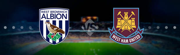 Вест Бромвич - Вест Хэм: Прогноз на матч 19.05.2021