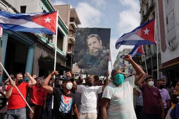 Властям на Кубе удалось стабилизировать ситуацию