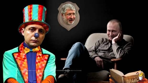 «Трусоватый он»: Украинский генерал рассказал о страхе Зеленского перед Путиным