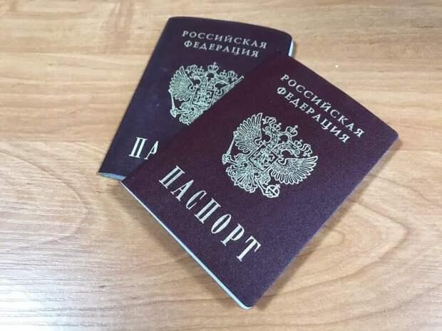 Суд в Забайкалье признал фиктивным брак между иностранцем и забайкалкой