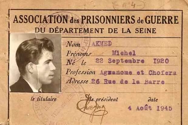 История Армада Мишеля— легендарного героя Франции родом изАзербайджана