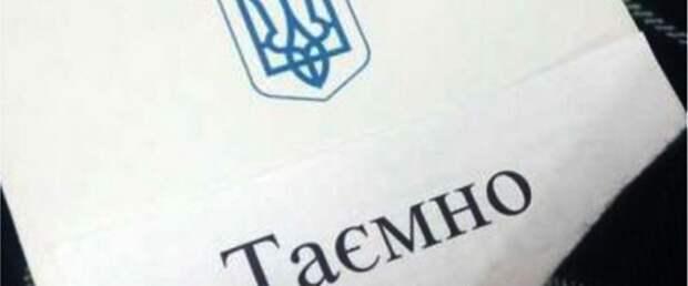 Генерал ВСУ: Все материалы минобороны по Крыму за 2014 год уничтожены