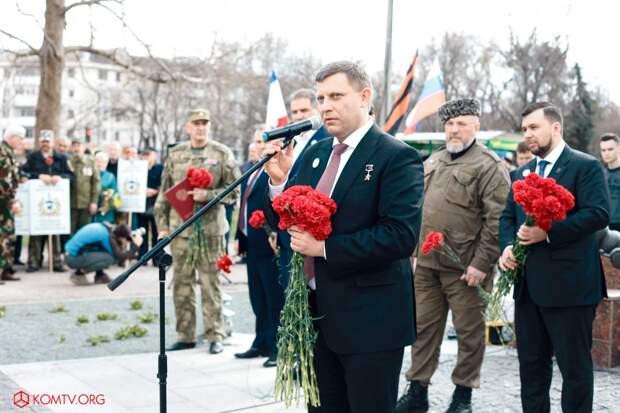 Глава ДНР Захарченко посетил Крым в годовщину референдума о присоединении к России 5