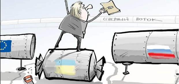 В Киеве разочарованы: Практически все партии Германии поддержали «Северный поток-2»