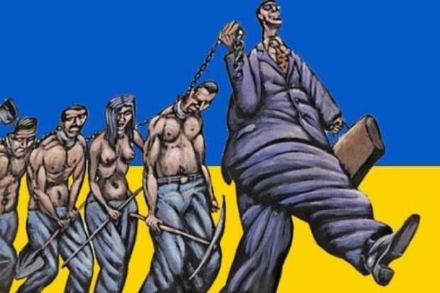 Страшное унижение: США прямо заявляют, что Украина — это их колония