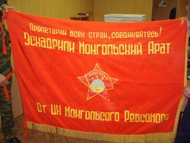 Монгольские подарочные эшелоны для Красной Армии