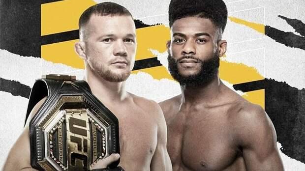 Ян и Стерлинг провели первую дуэль взглядов перед UFC 259: видео