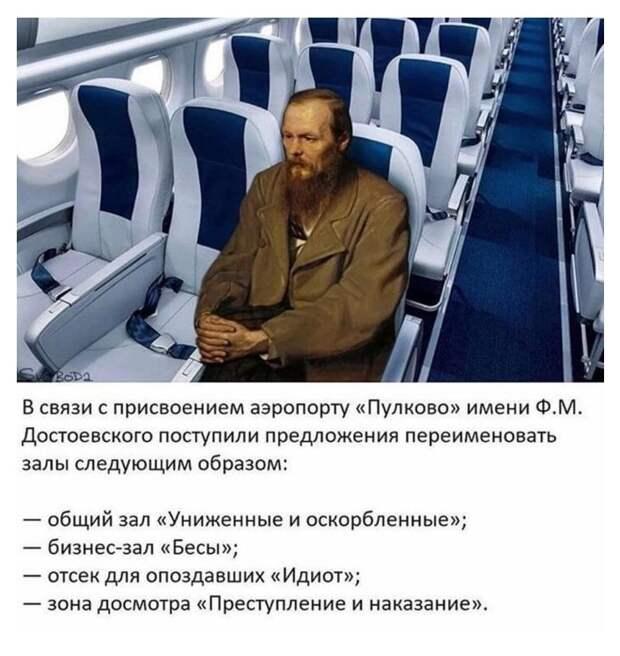 Бизнесмен летит в самолете и случайно оказался сидящим рядом с красивой женщиной...