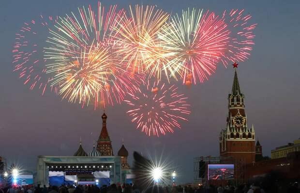 День России...