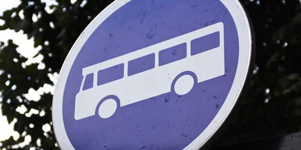 В Мексике после нападения пассажира на водителя перевернулся автобус