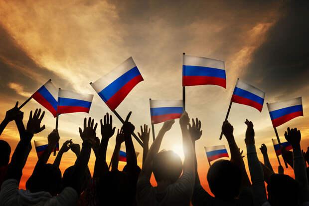 Patriot-Rus