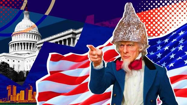 Политологи усомнились в атаке дипломатов США «направленной энергией»