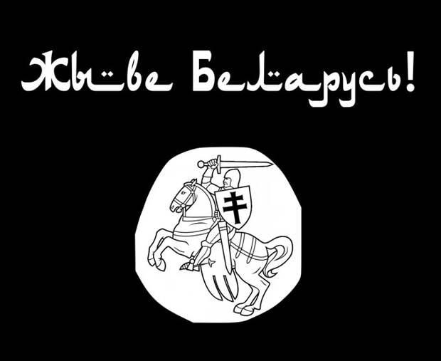 Стоны по Протасевичу