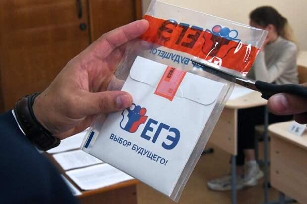 Отменить ЕГЭ и «вернуться к традиционному русскому образованию»