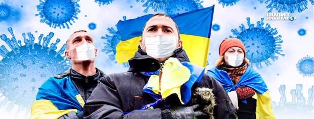 Разумков сообщил плохие новости об украинской вакцине