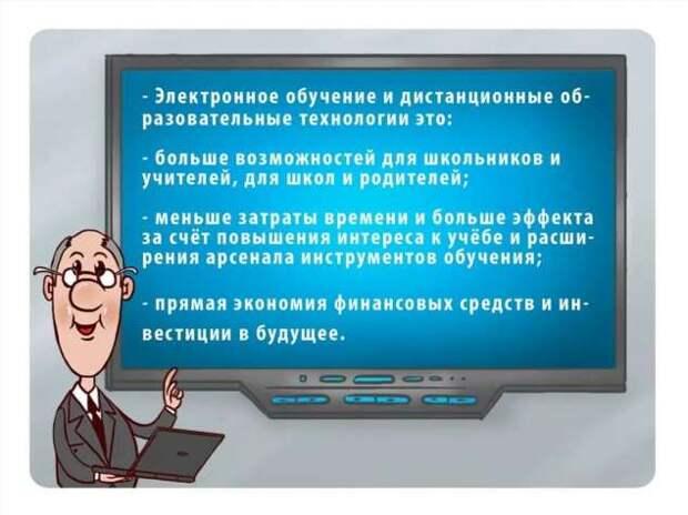 Смешные комментарии. Подборка chert-poberi-kom-chert-poberi-kom-21030703092020-8 картинка chert-poberi-kom-21030703092020-8