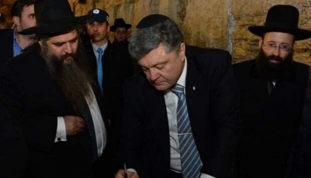 Израиль просит украинские власти перенести посольство Украины вИерусалим   Продолжение проекта «Русская Весна»