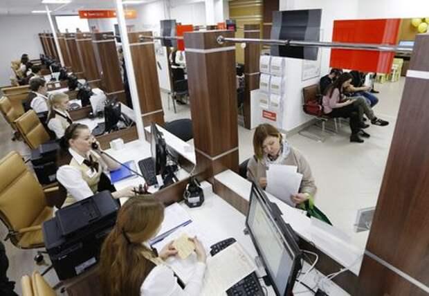 Замена водительских прав в МФЦ: услуга будет доступна с 1 февраля