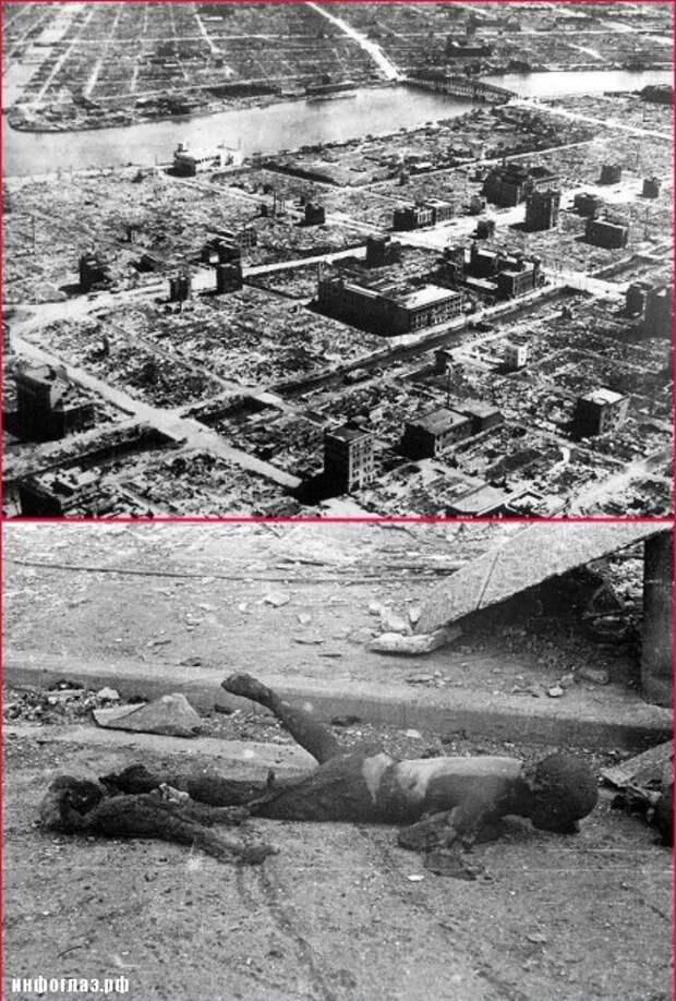 В Токио погибло больше людей, чем в Нагасаки от атомной бомбы
