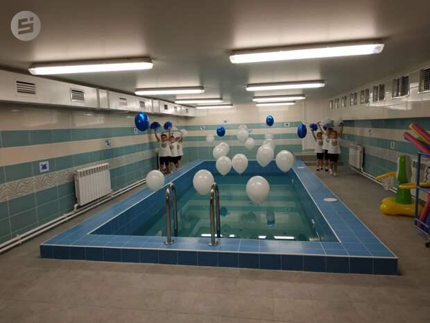 Мечты сбываются: в детском саду Ижевска благодаря инициативному бюджетированию отремонтировали бассейн