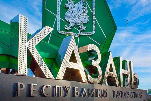 В Казани шесть улиц были переименованы в честь героев