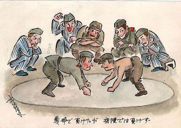 Славяне слышали о сумо, но правил не знал никто.