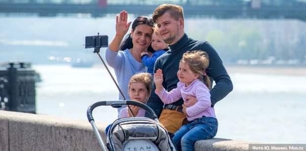 Собянин увеличил до 36 лет предельный возраст получателей допвыплаты при рождении ребёнка Фото: Ю. Иванко mos.ru
