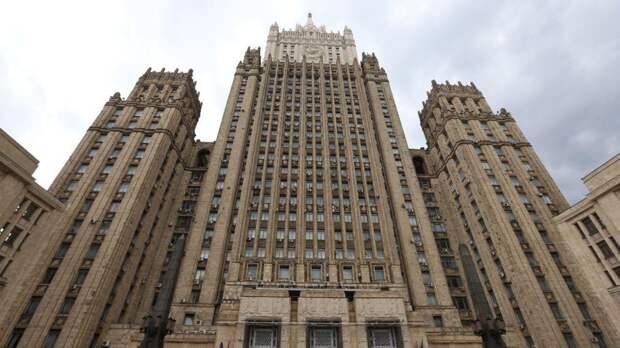 МИД РФ прокомментировал требование Чехии вернуть землю в Праге