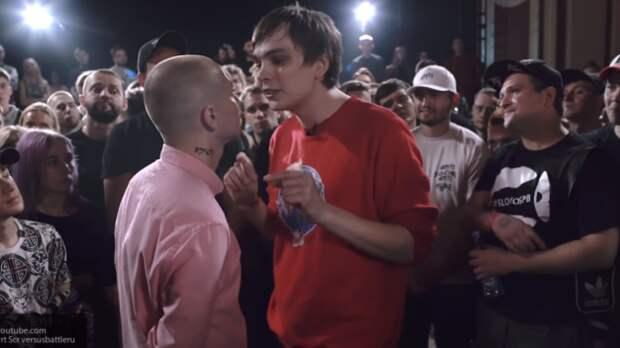 Российский рэпер Слава КПСС заявил о выдвижении в Госдуму