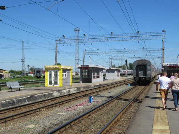 Станция Пенза I