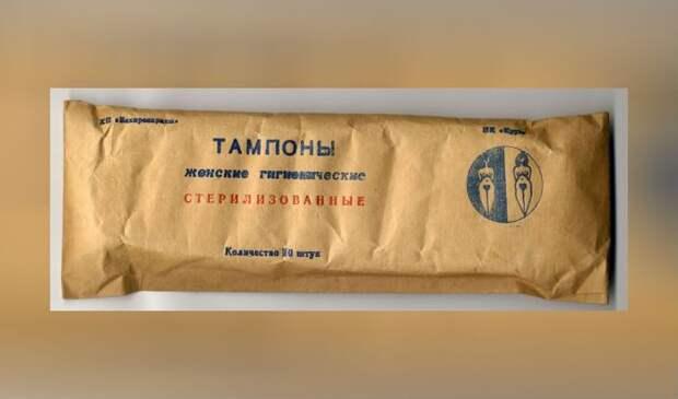 Первые советские тампоны