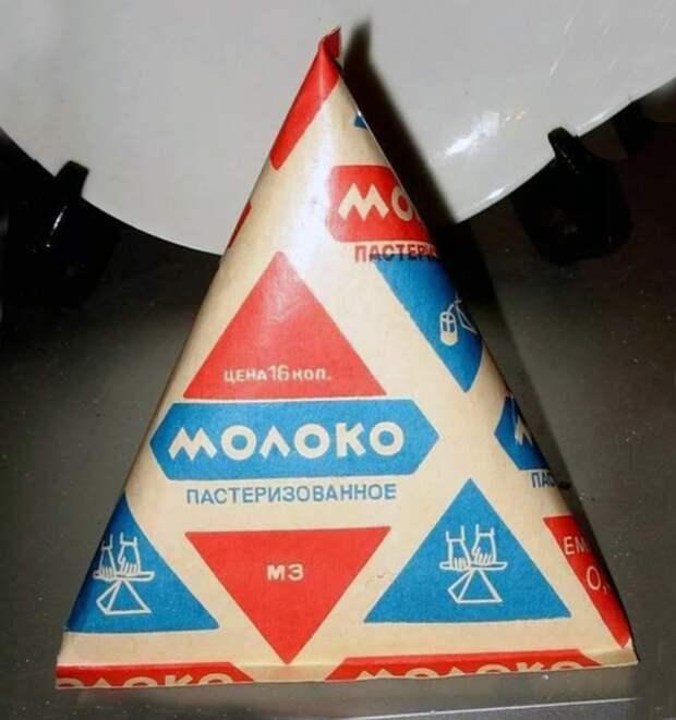 В чём покупали молоко в СССР?