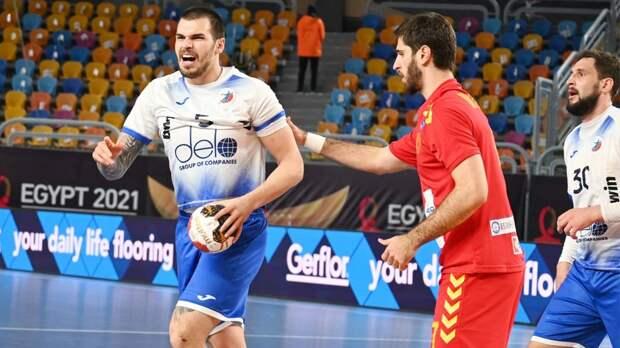Российские гандболисты победили команду Северной Македонии в матче чемпионата мира