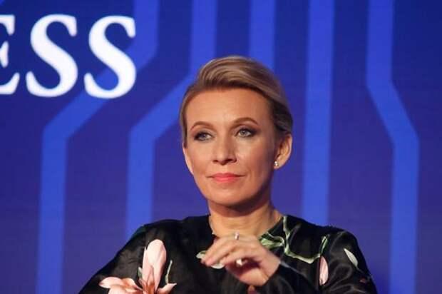 Захарова сообщила о внесении в черный список девяти канадцев