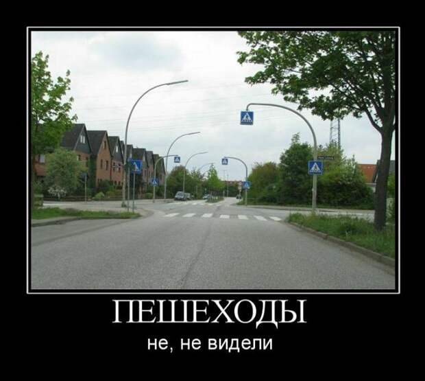 1480840817_19