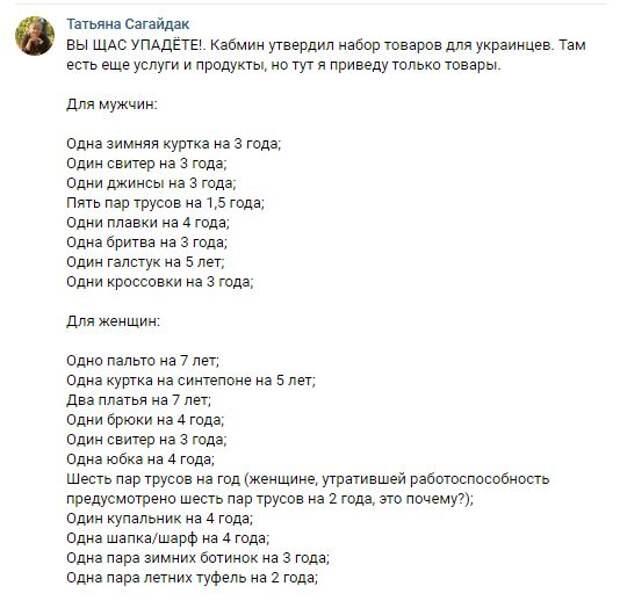 Украинский Интернет: Бессмысленный и беспощадный (фото)
