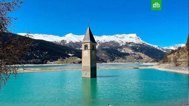 В Италии из-под воды появилась затопленная 70 лет назад деревня
