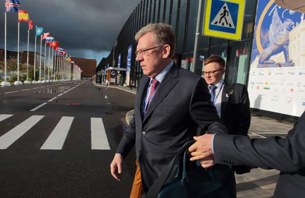 """Правительство поставит в стойло Кудрина, Набиуллину и Ко? Готовится русский план для """"чемберленов"""""""