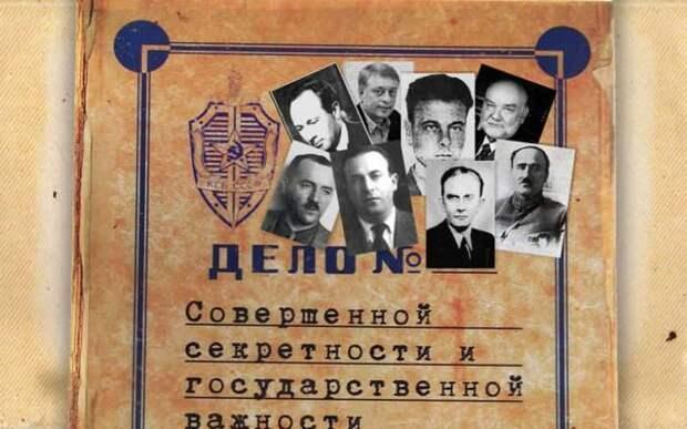 6 советских разведчиков и офицеров, которые сбежали из СССР