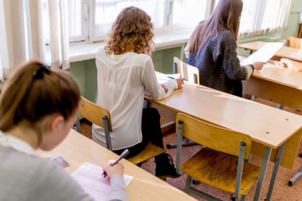 ЕГЭ все ближе: уссурийские школьники написали итоговое сочинение