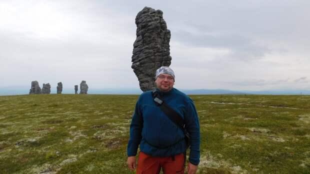 На плато Маньпупунёр / Фото из личного архива Павла Мочалова